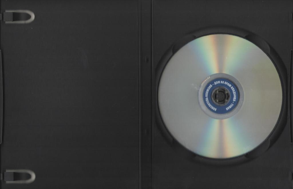 Домашняя коллекция - 6 лучших фильмов ужасов на двустороннем диске