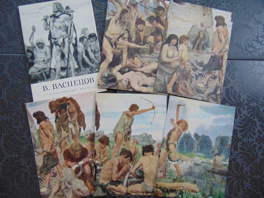 Картинки, открытка о каменном веке