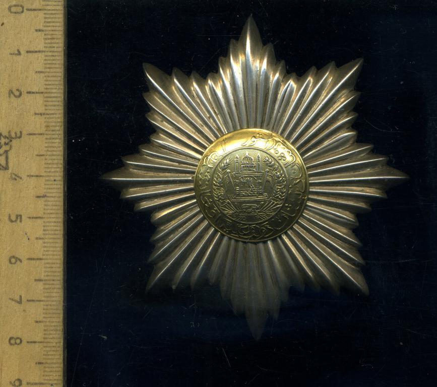 Оригинал. Орден Звезды 3 степени, Королевский Афганистан, афган, серебро + позолота.