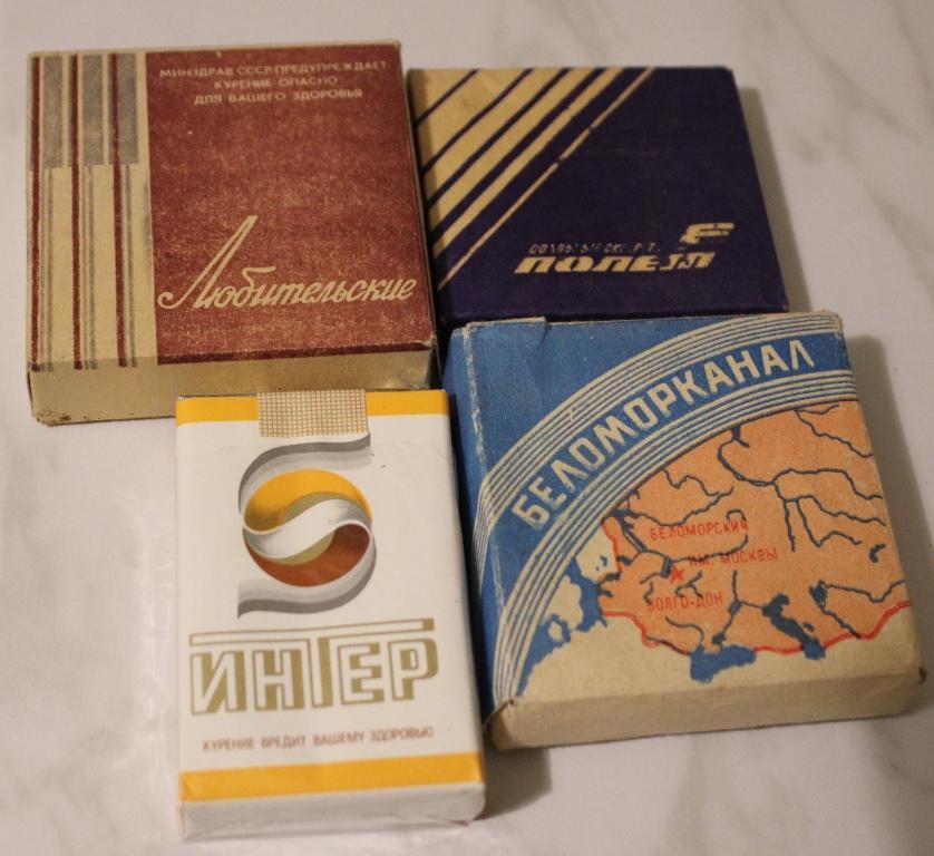 Купить сигареты любительские одноразовая электронная сигарета петербург