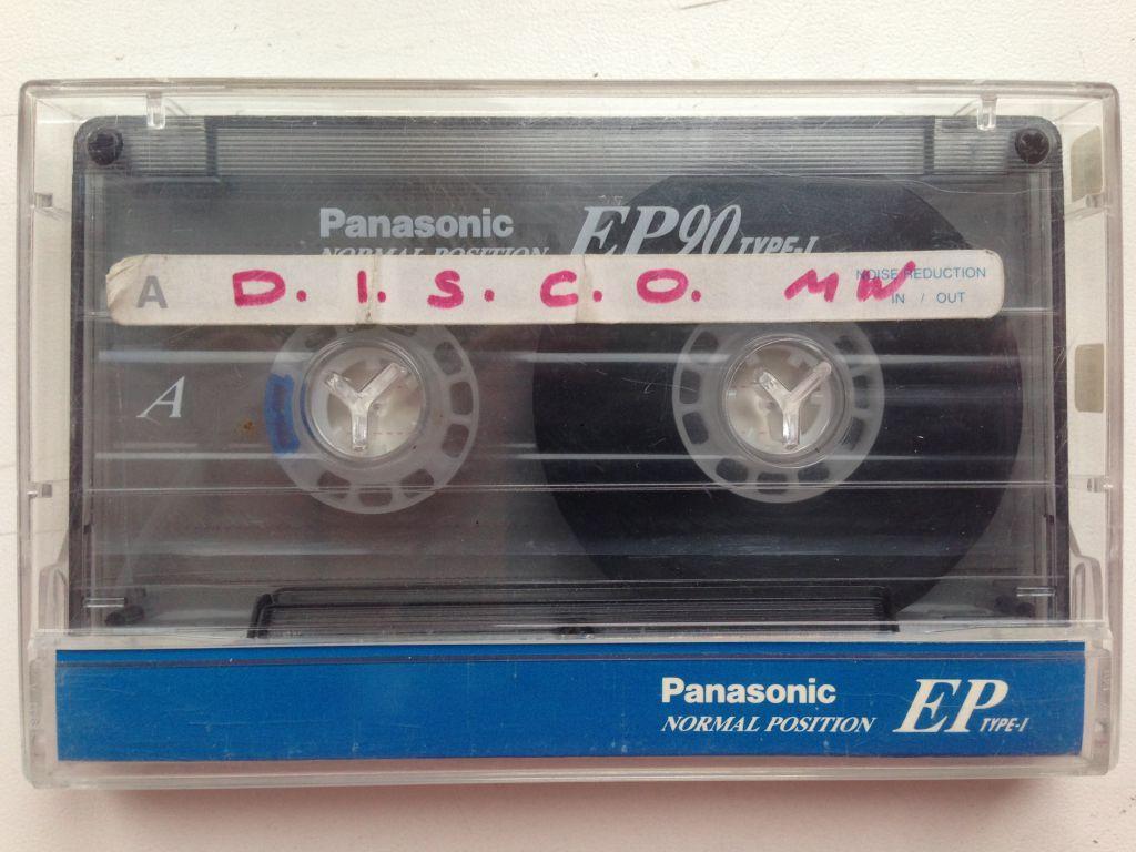 Кассета Panasonic EP 90