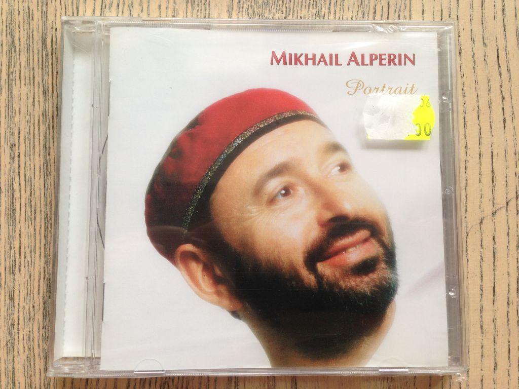 Mikhail Alperin – Portrait