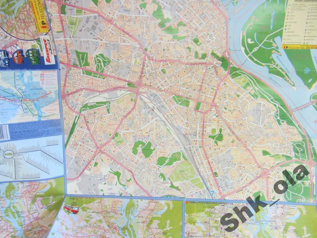 карта план города КИЕВ атлас путеводитель 2002
