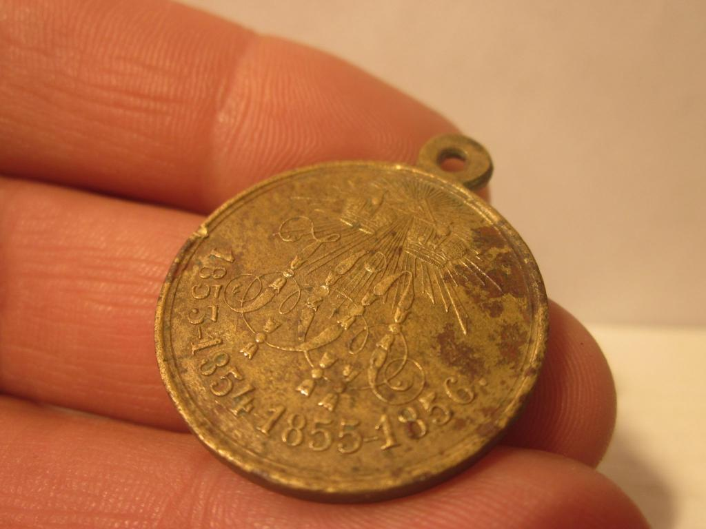 Медаль в память крымской войны 1853-1856 г оригинал! #2.