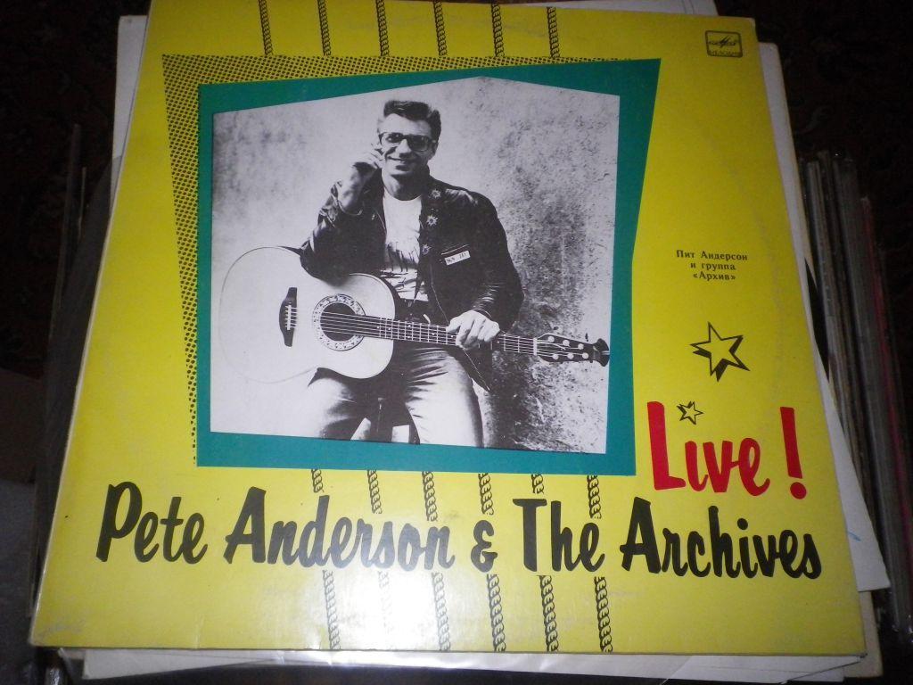 Группа архив пит андерсон