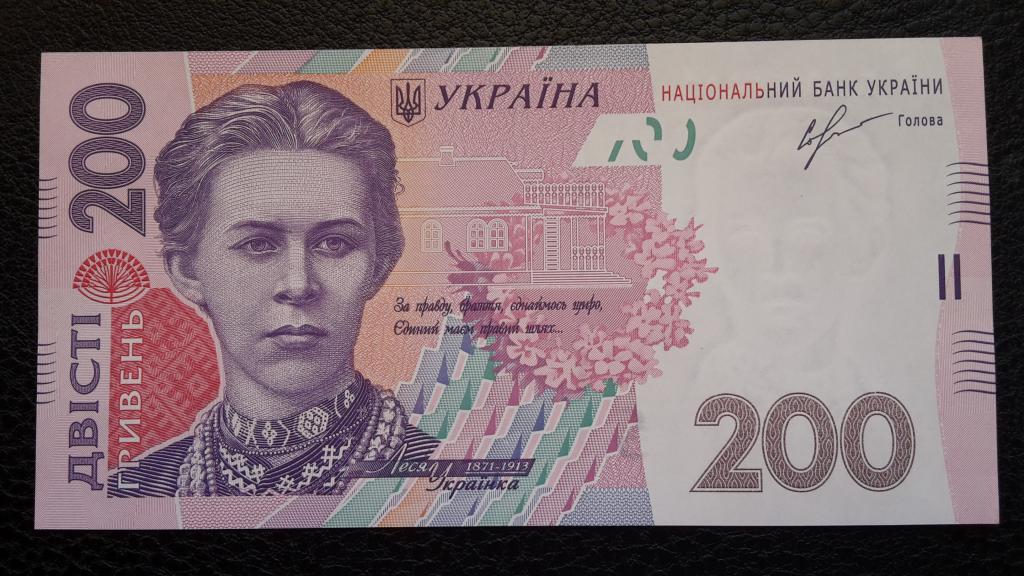 200 гривен старые в каком банке можно поменять на новые заявления о пересмотре приговора в связи с изменением в