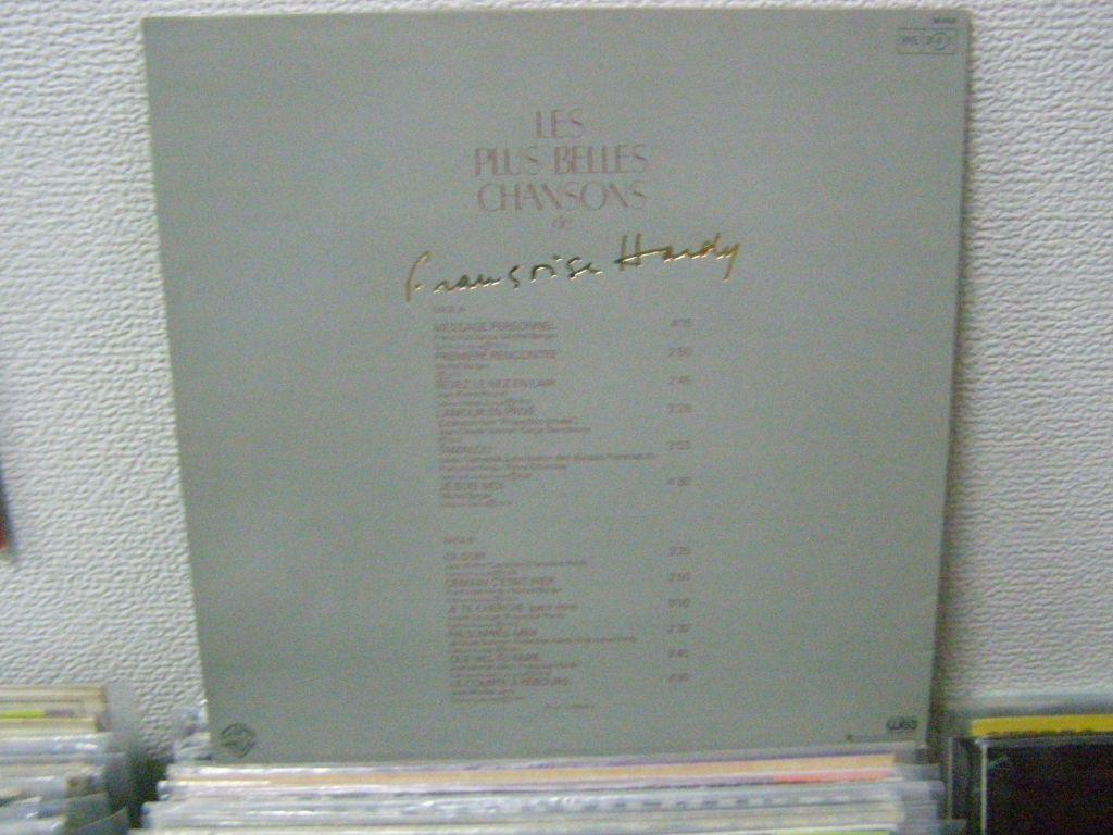 Francoise Hardy - Les plus belles chansons