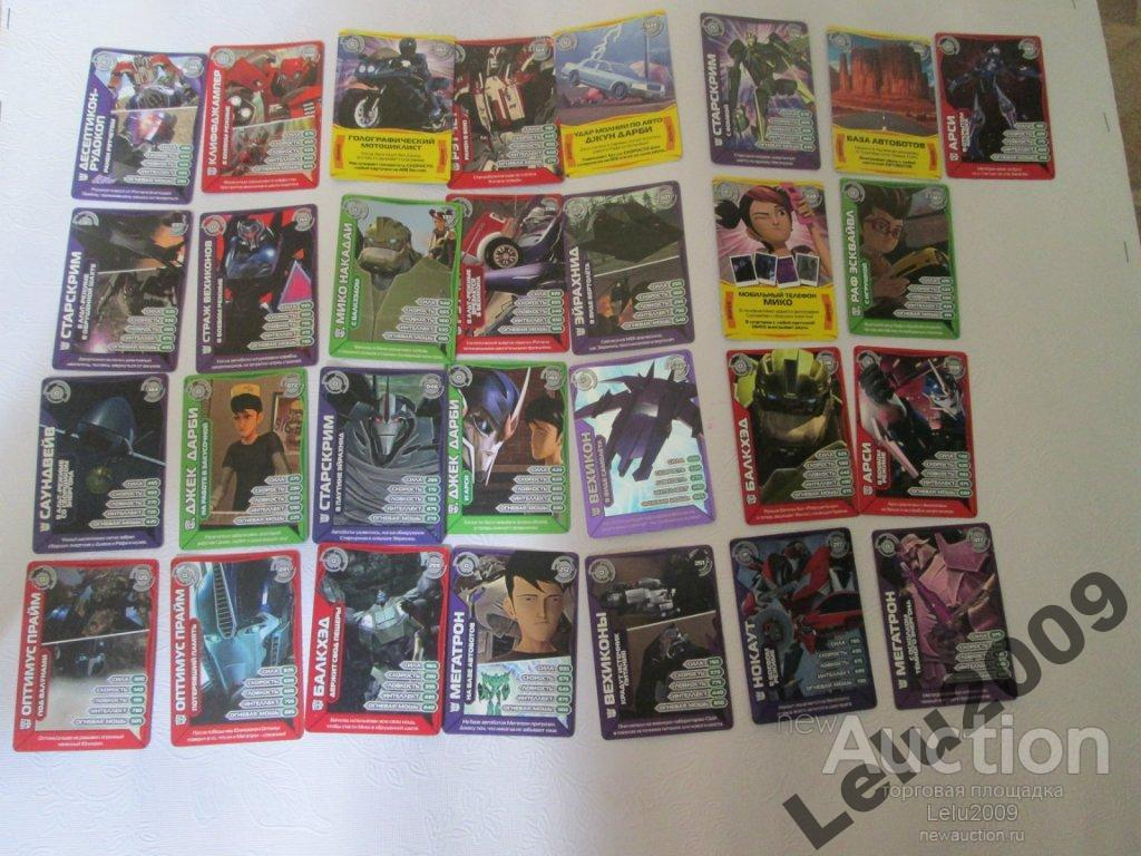 Карточки игровые Трансформеры