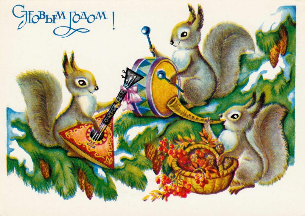 Открытка с белкой новогодняя, почтовая марка