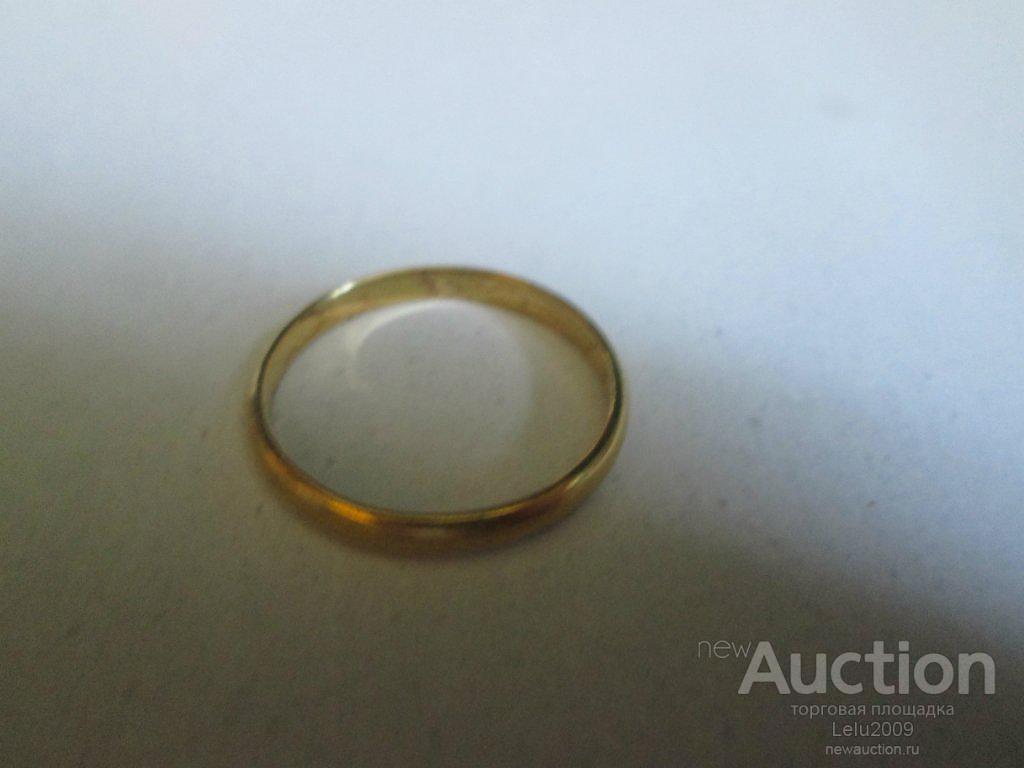 Кольцо Серебро 925 проба № 5