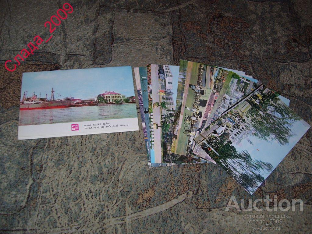 Набор открыток вьетнам, днем
