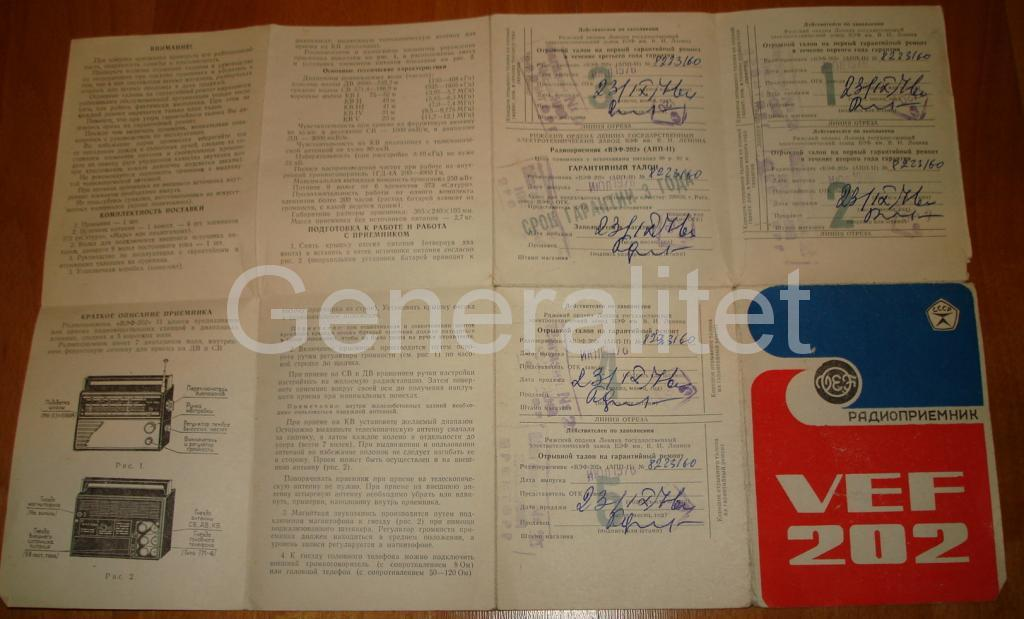 Инструкция радиоприемник завод VEF 202 Рига 1976