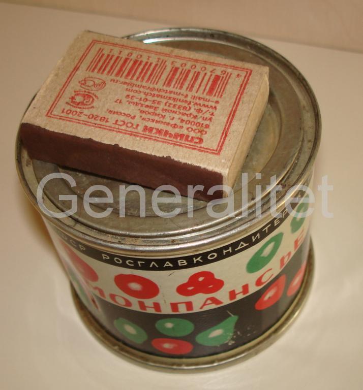 Банка монпансье леденцы конфеты фабрика Бабаева