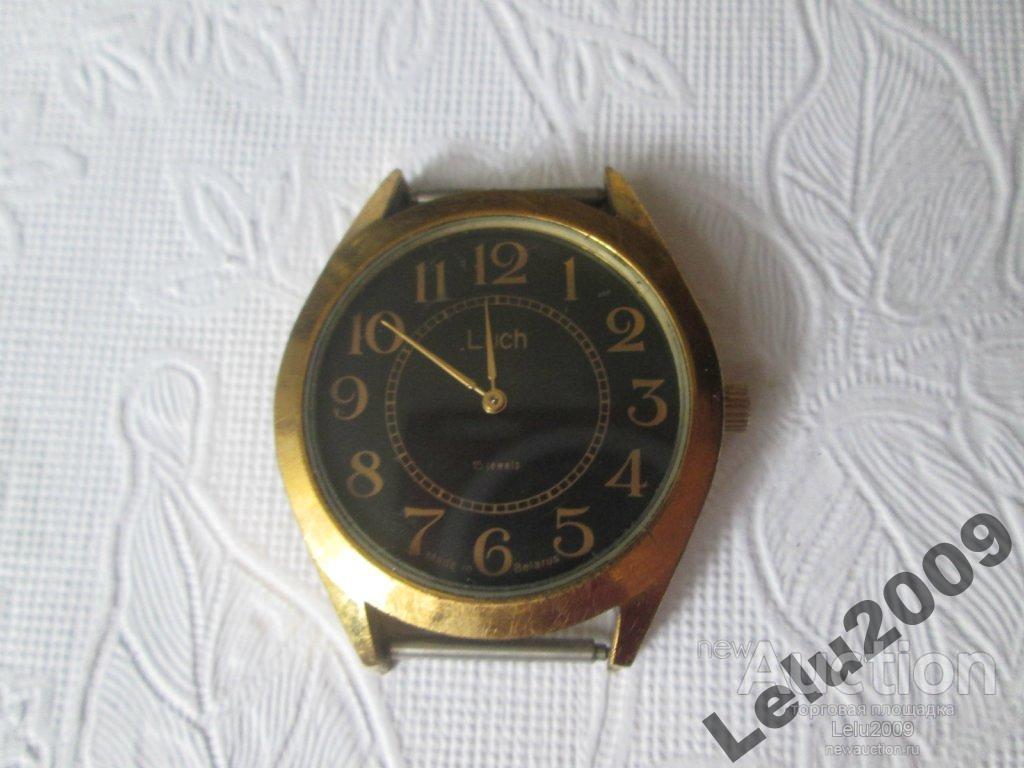 Луч беларусь часы стоимость работы пушкино часы ломбард г