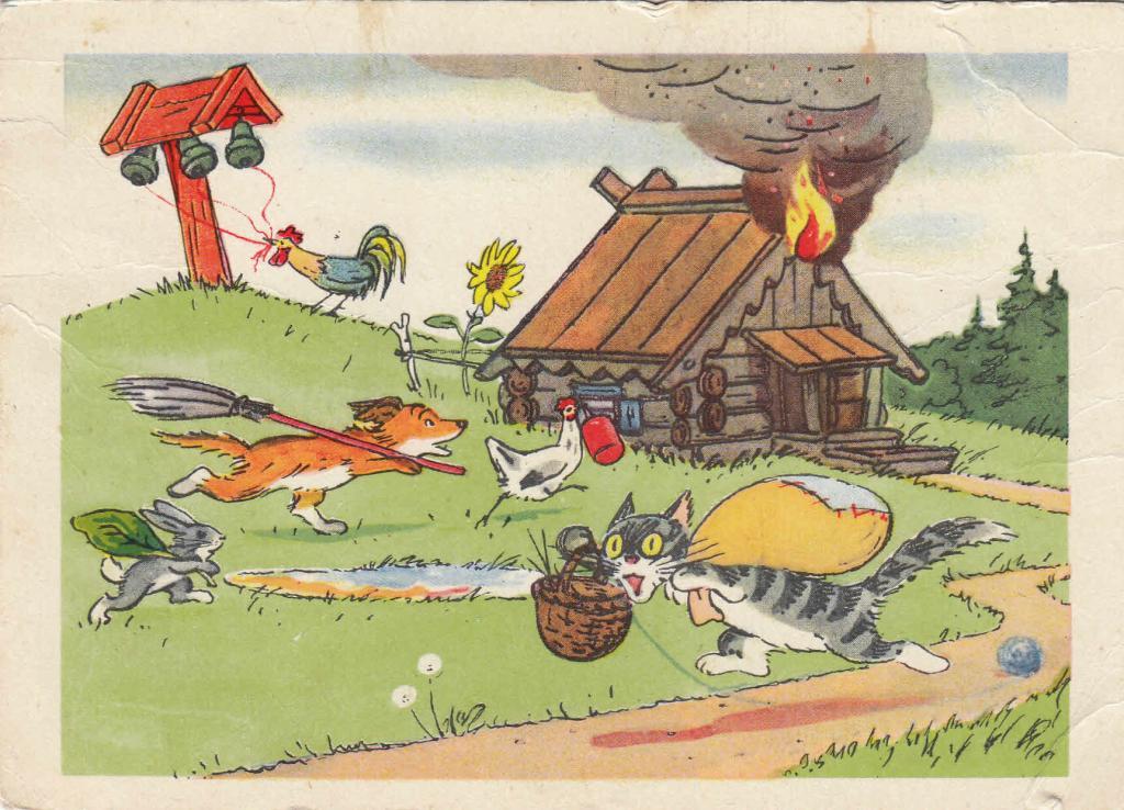 снимок пожар в кошкином доме картинки всего