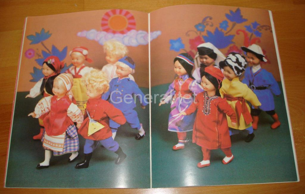 Буклет реклама Магазин Березка Beriozka игрушки куклы СССР