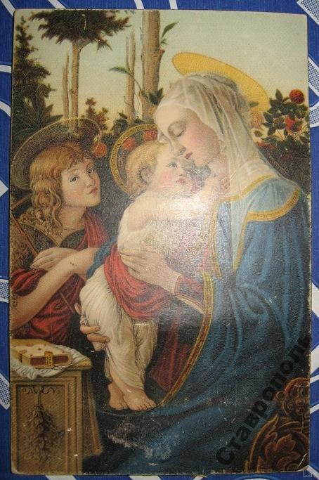 Мадонна открытка