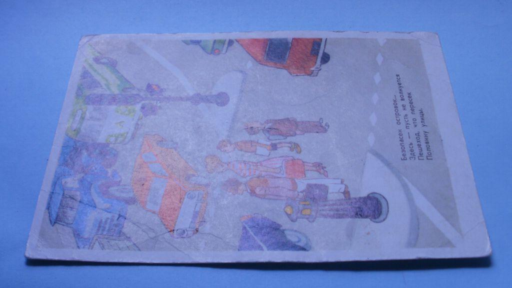 Странник открытки ведерников, картинки для детей