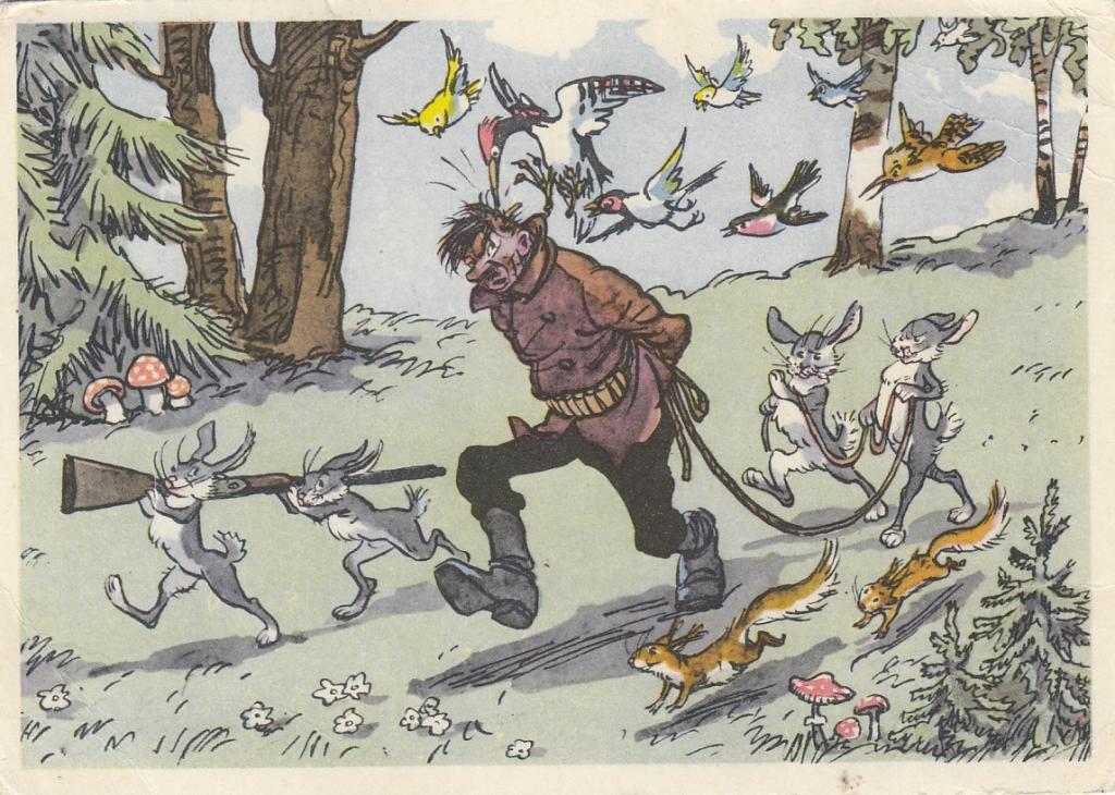прозрачные рисунки про охоту смешные конечно женский вид