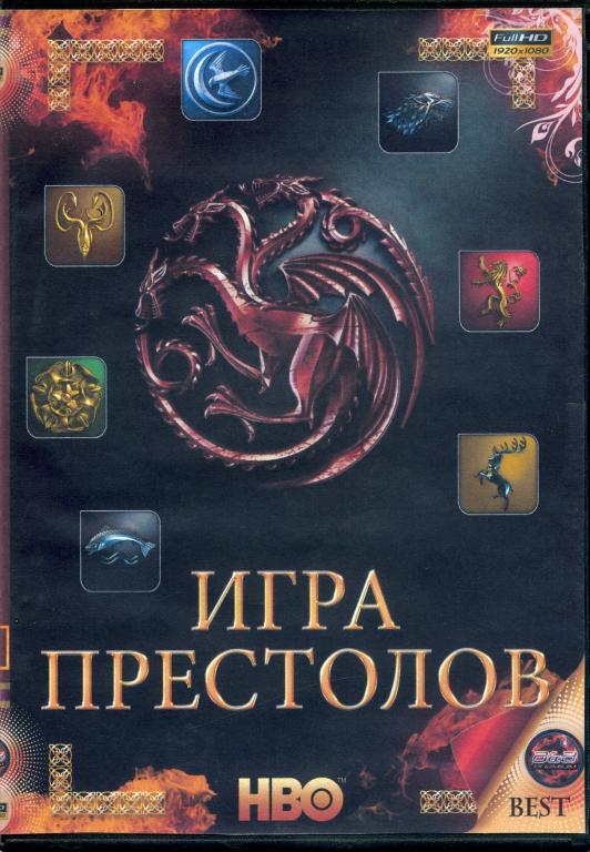 Игра Престолов 1080 Скачать - фото 7