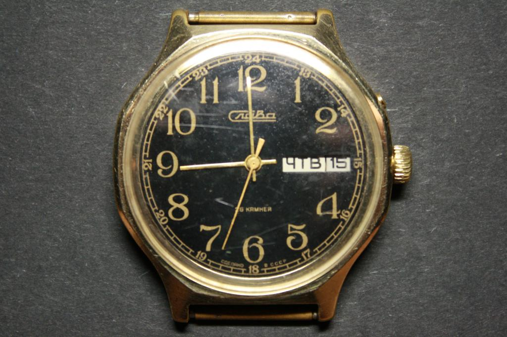 Ссср стоимость ручных часов armand nicolet ломбард часовой