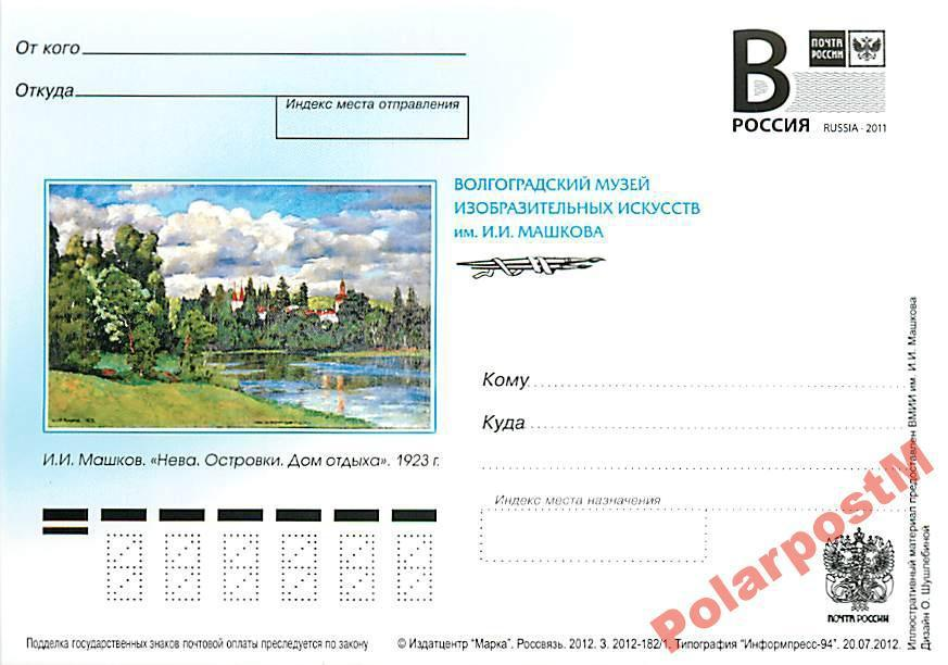 Трамадол  bot telegram Новороссийск Опиаты Сайт Сочи