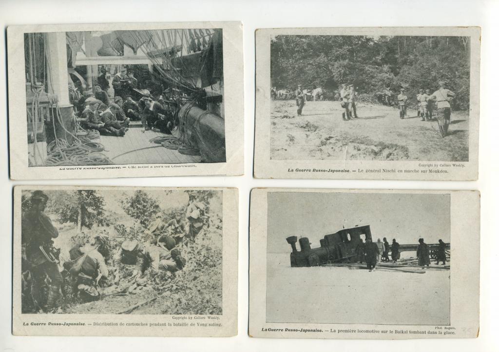 Русско-японская война 1904-1905 на открытках, открытка девочке