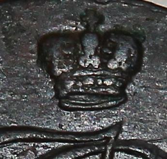 *AS* 5 копеек 1785 ЕМ [малая корона - крайне редкая]  (005)