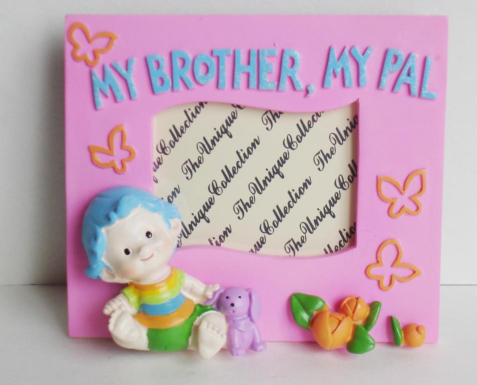 Детская рамка для фото My brother №1