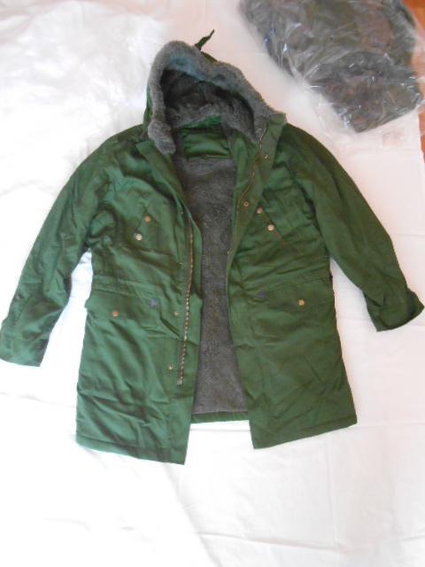 Военная Куртка Демисезонная Нового Образца Купить В