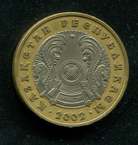 Казахстан 100 тенге 2002