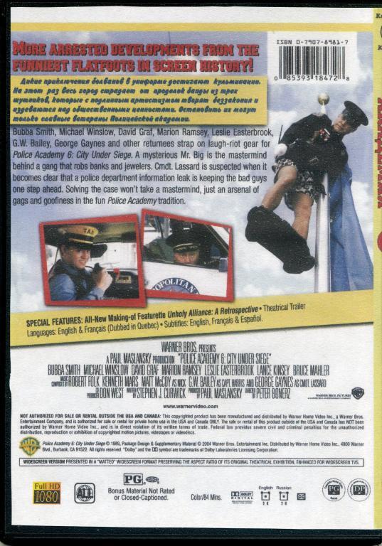 Полицейская академия 6 Full HD 1080