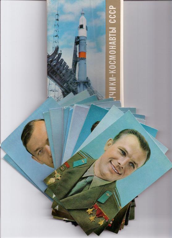 набор открыток космонавты отдых занятие