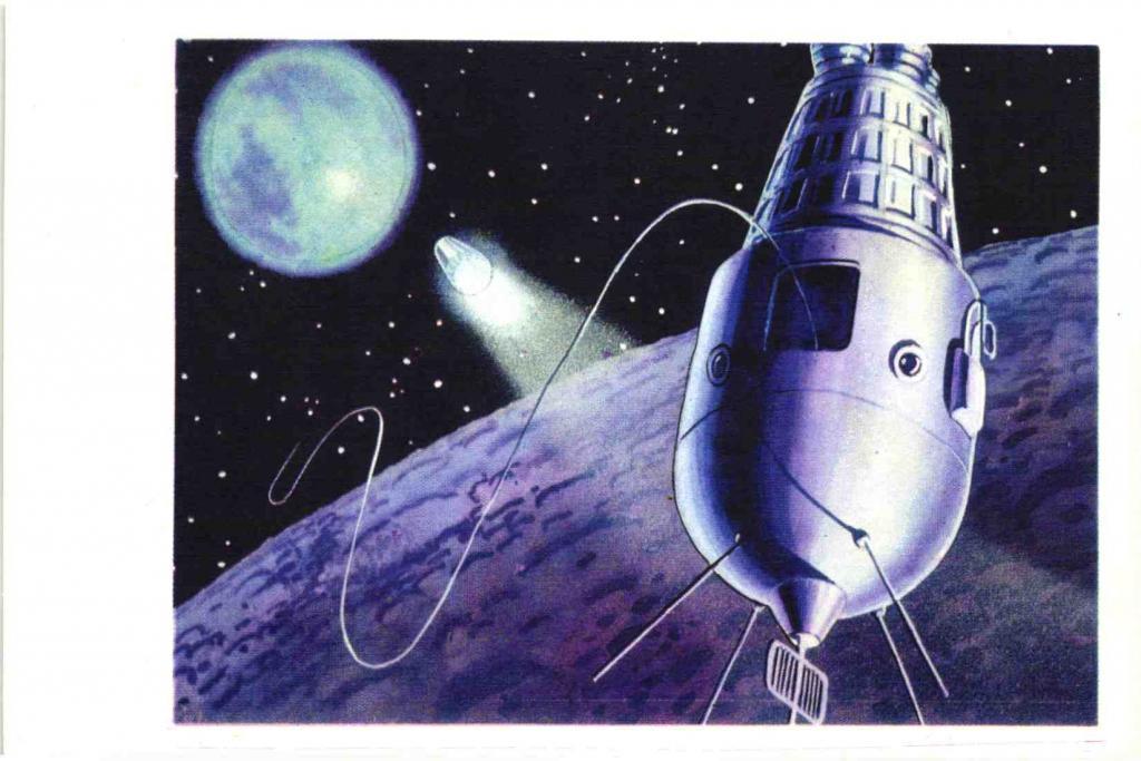 космос леонов открытки