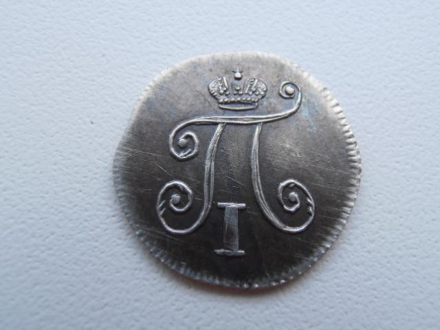 Новые монеты 2017 года из серебра