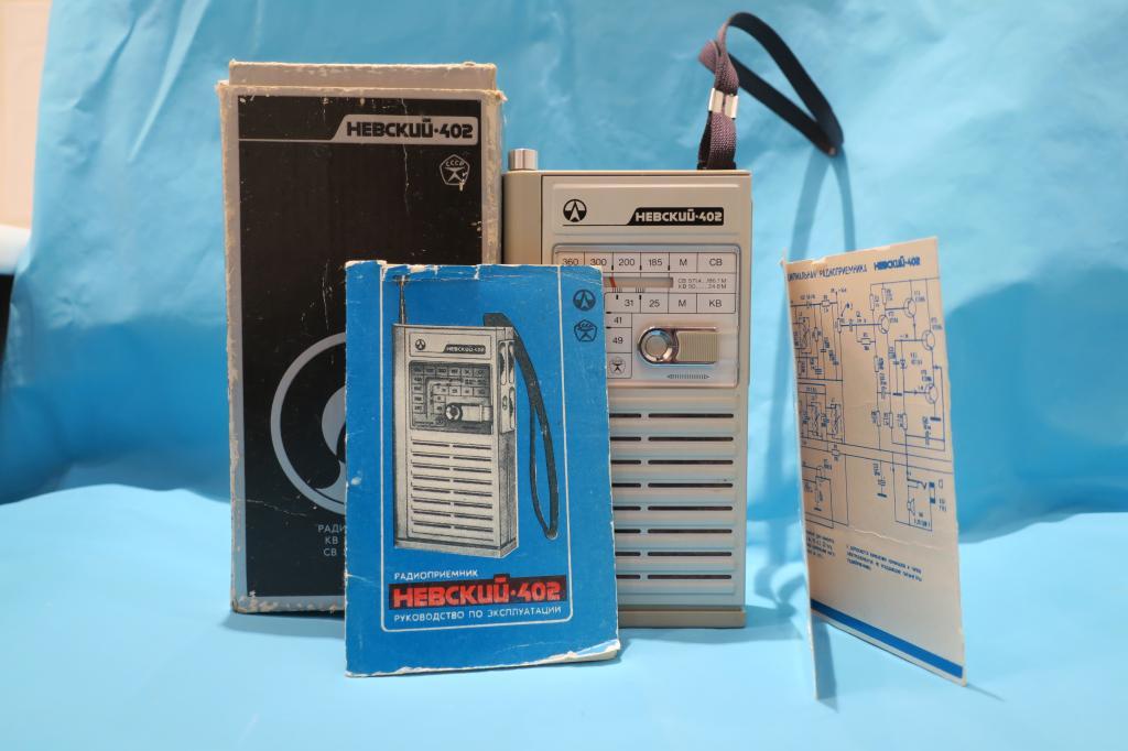 радиоприемник Невский 402 работает приемник радио