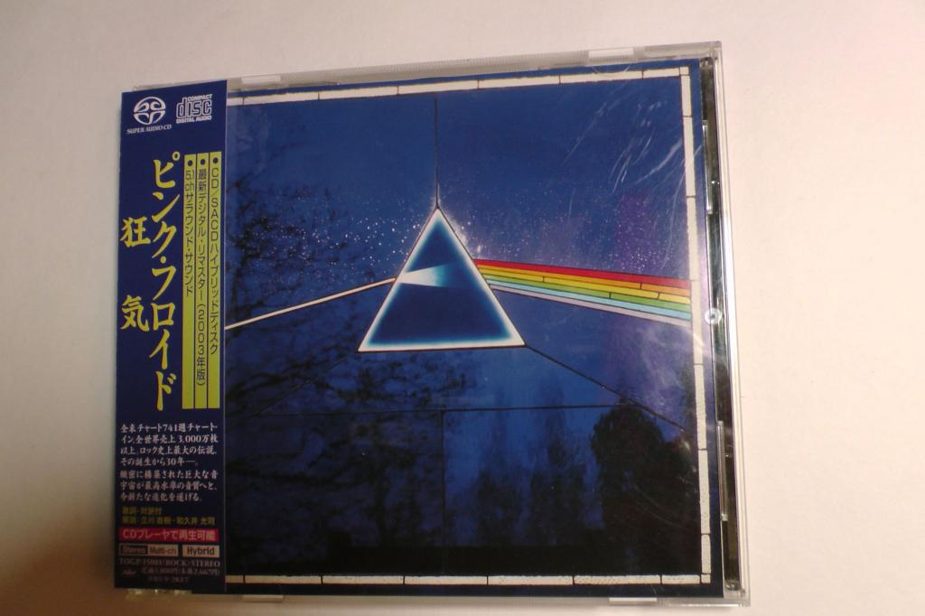 PINK FLOYD Hybrid CD/SACD Dark Side Of The Moon 2003 CD Japan TOGP-15001