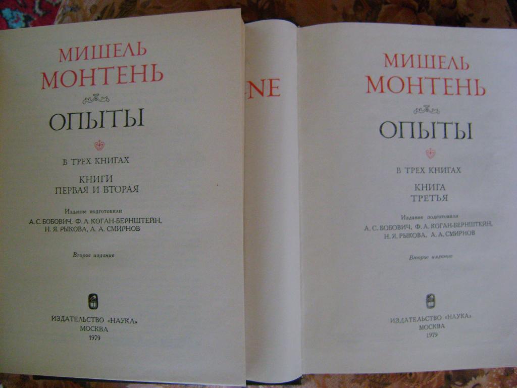 """michel de montaigne essays on friendship Michel de montaigne shared with la boétie would inspire one of montaigne's best-known essays, """"of friendship"""" michel de the complete essays of montaigne."""