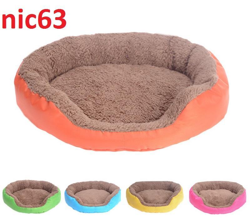 ЛЕЖАК ЛЕЖАНКА для ЛЮБИМОГО ДОМАШНЕГО ПИТОМЦА собака кошка 58 х 50 х 9 см
