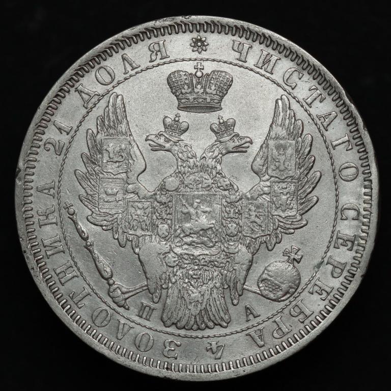 1 РУБЛЬ 1851 ОЧЕНЬ РЕДКИЙ (ШИРОКАЯ КОРОНА) Биткин № 227 R, Ильин - 4 р.