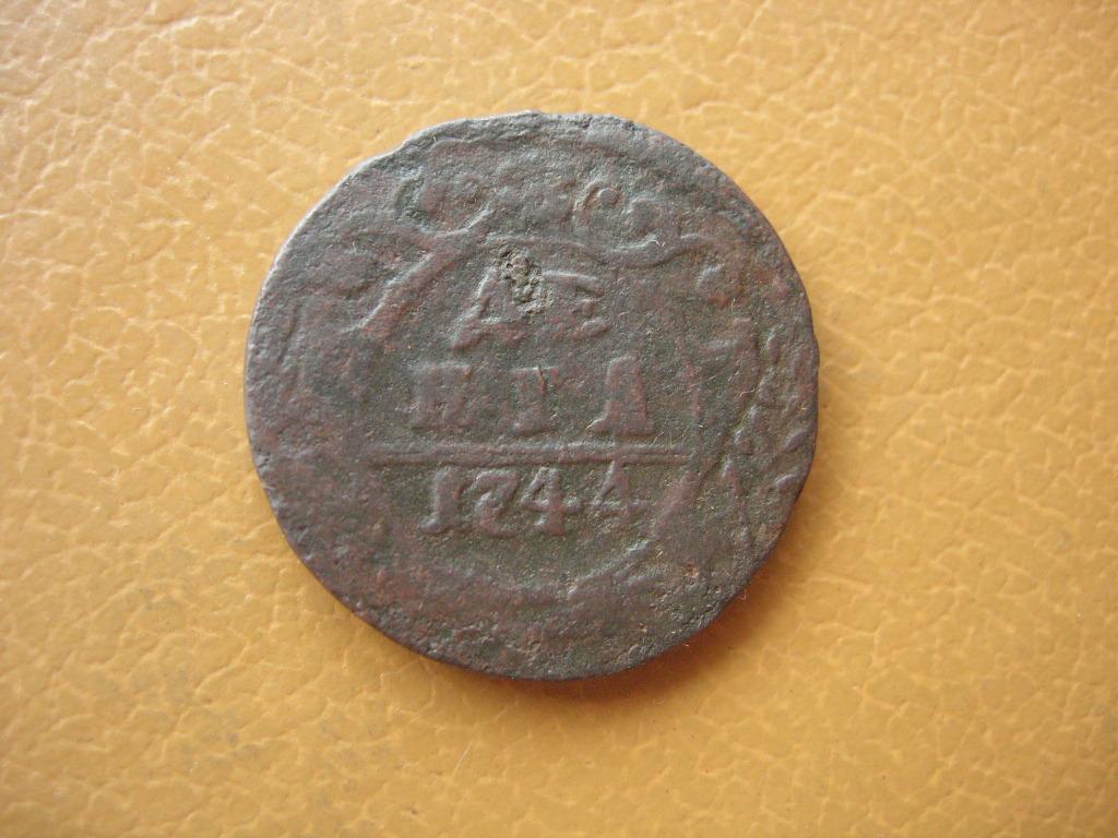 ДЕНГА 1744 г. ( 1 )