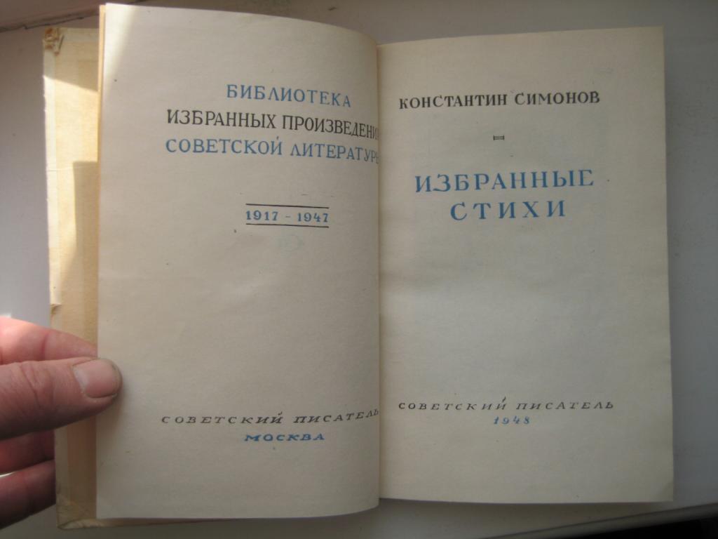 Стихи Николая Заболоцкого  стихи стихотворение стишки