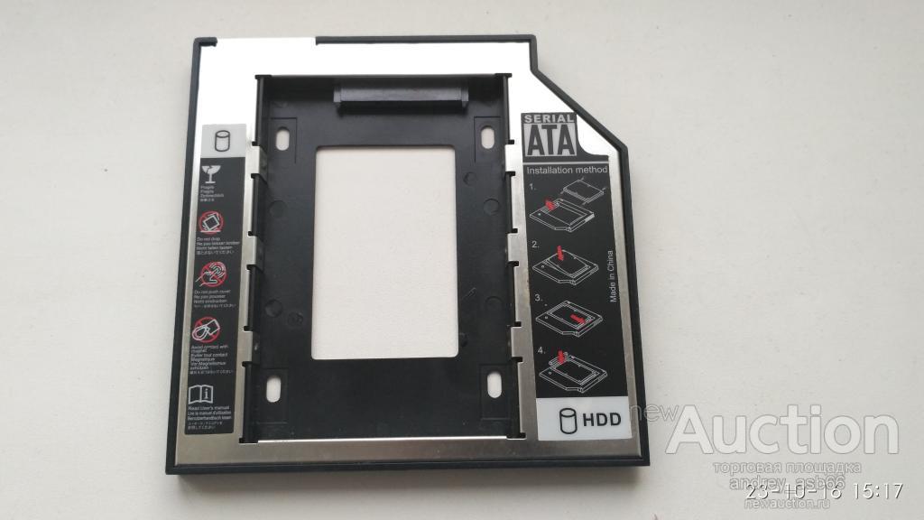 Адаптер HDD - DVD-RW
