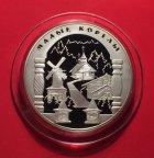25 РУБЛЕЙ 2006 ГОД МАЛЫЕ КОРЕЛЫ РОССИЯ СЕРЕБРО ПРУФ СЕРТИФИКАТ ПОДЛИННОСТИ !!!!!!!!!!!!!!!!!!!!!!!!!