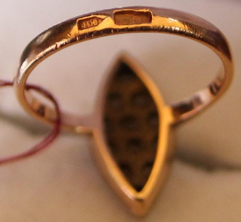 Золотое кольцо с бриллиантами 583 пробы 4.54 гр СССР