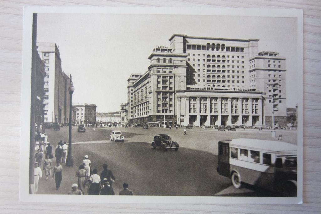 Открытка москва 1947, квиллинга