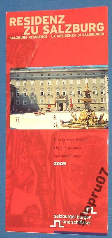 Путеводитель Residenz zu Salzburg Австрия