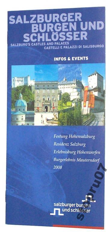 Путеводитель Salzburger Burgen und Schlösser Австрия