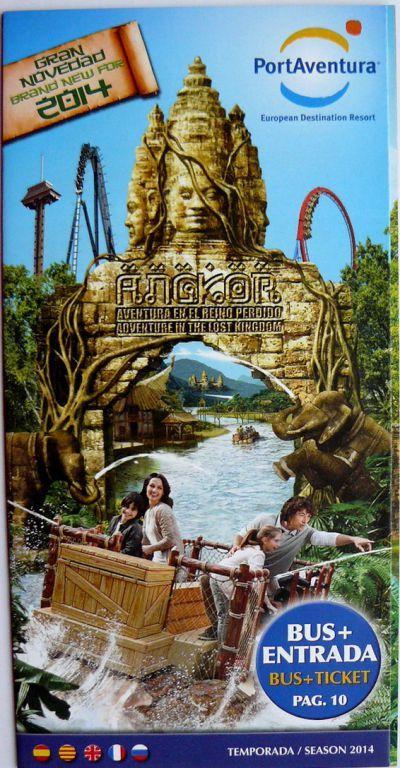 Парк Авентура 6 тематических зон в Коста Браве Испания