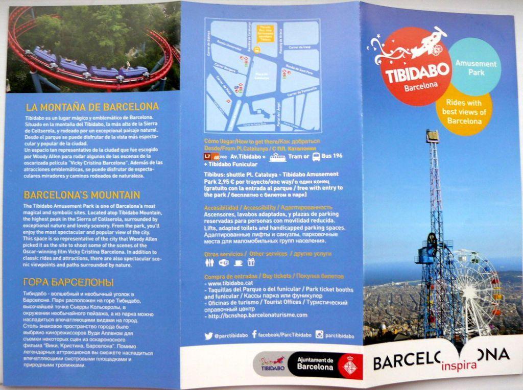 Парк Тибидабо Барселона Испания